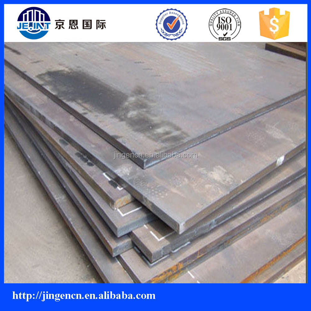 ABS certification DH32 marine grade ship construction steel plate