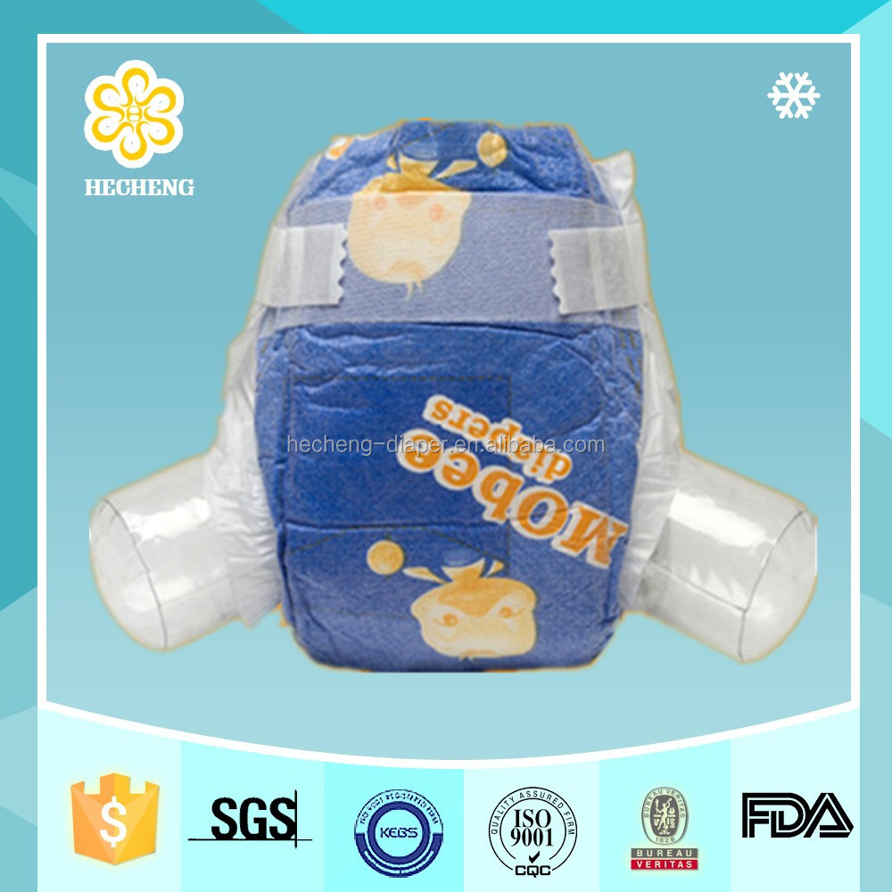 Wholesale new product baby cloth nappy looking for distributor