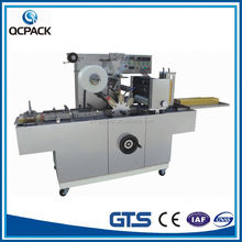 Economic Effective Candy Cellophane Wrapping Machine