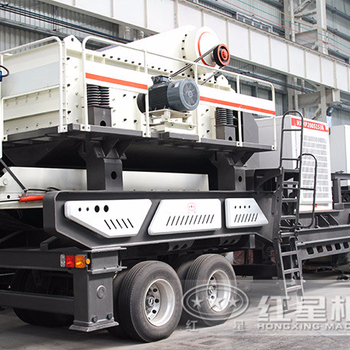 Hongxing Manufacture Price for Portable Stone Mobile Crusher Plant