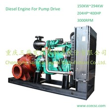 400HP 3000RPM Diesel Engine For Fire Fighting Pump