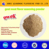 MUTTON FLAVOR SPICE SEASONING POWDER BOUILLON POWDER