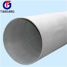 1mm thick stainless steel tube 316