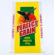 Agriculture plastic woven bag, grain bags, BOPP colorful rice sack
