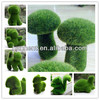 Green Artificial Grass Animals rabbit