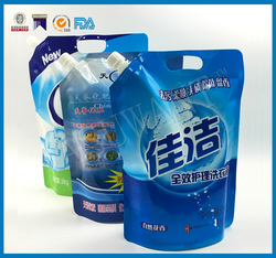 Fabric cleaner container house hold laundry detergent containing bag