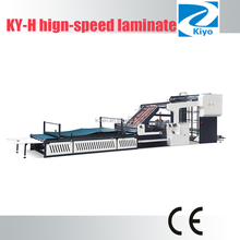 KY-1300AH/1450AH/1650AH high speed automatic flute laminating machine