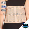 Orthopedic Lumbar Support Mesh Lumbar Brace