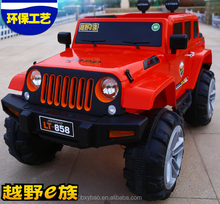 Fashionable children ride on car 12v toy electric car mini jeep for kids