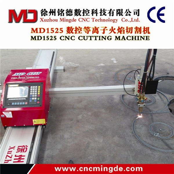 Portable flame plasma cutting tools for cnc machines
