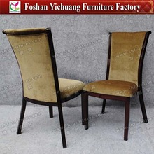 Classical square back imitated wood chair furniture living room YC-E50-01