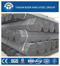 Seamless steel pipe in DIN 1629 ST52, DIN1629 st37 steel tube st37 seamless tube