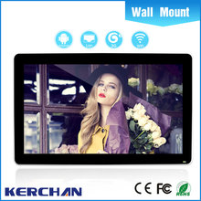 WIFI network 46 inch Full HD lcd touchscreen ad tv