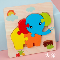 New arrival Jigsaw Puzzles Set wooden cartoon Puzzle Educational Developmental Baby Kids Training Toy Intelligence Toys For Kids