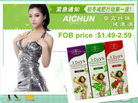 Strong version Aichun Beauty 3 Days Show Slimming Gel 200g