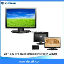 DTK-2289 DVI USB DHMI BNC Optional 22 inch Low Cost LCD Monitor Price