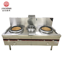 cheap gas cookers commercial Gas Cooking Stoves High Quality electrodomesticos/2 burners 2 spare water pots kitchen equipment