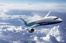 Gloable professional Air/Courier shipping freight service from Tianjin to DXB/AUH