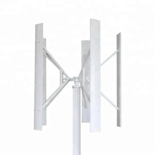 2kw Vertical Axis Wind Turbine Prices