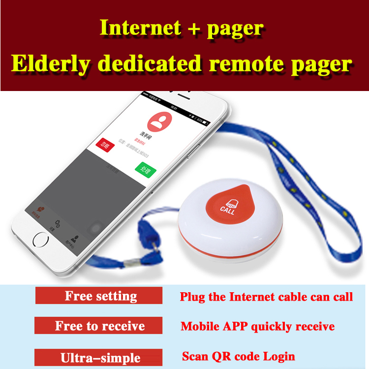 Jinchan genuine, Factory outlets, elderly help button emergency call system for elderly emergency monitors for the elderly