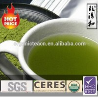 Arche Natural cuisine Chinese green tea Matcha, fine powdered