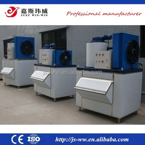 2.5 Ton flake ice machine for seafood company or ice factory and fishing boat factory price