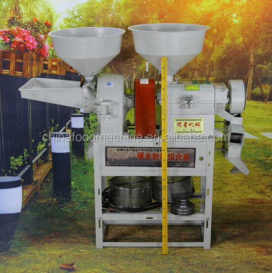 newest style multi function price mini rice mill