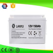 12v 150ah 12v powerful dc power supply battery