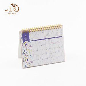 2018 Custom Professional Desk Calendar Art paper Table Calendar binding Calendar