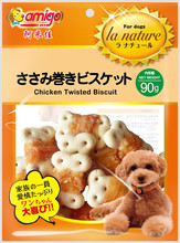 Premium Quality Natural Dried Chicken Breat Meat with Cheese/ Pet Snacks Product