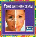 Whitening Cream With Q 10