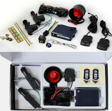 High quality DC 24V specialized truck car alarm system with voice function