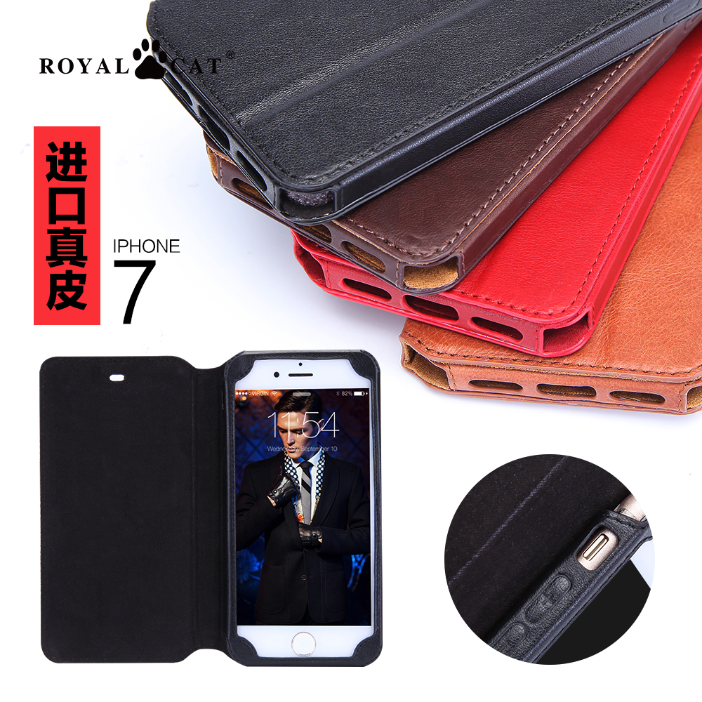 2016 hot salling full leather mobile phone accessories for iphone 7 flip case for android phone