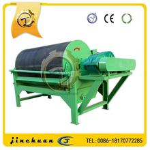great magnetic separator suppliers