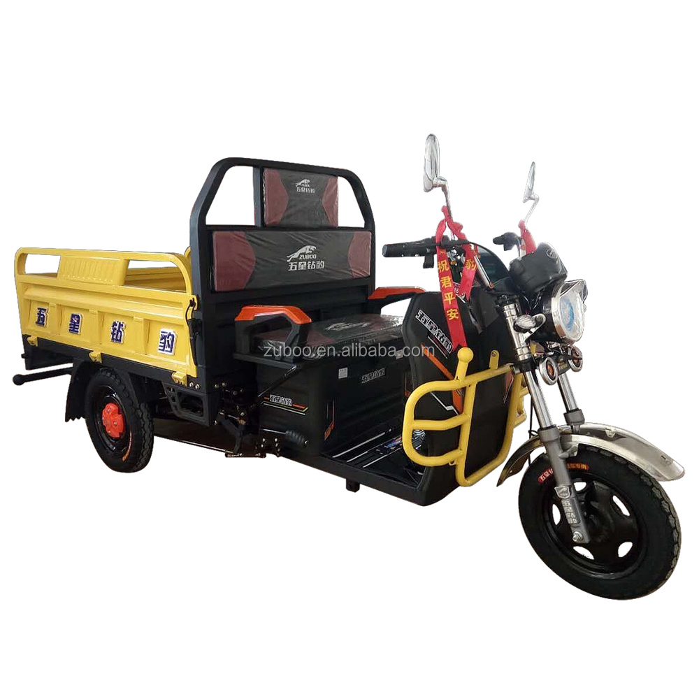Good quality passenger cargo loading adult electric tricycle with 3 wheel
