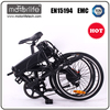 Mini folding 36v 250w adult electric bike, 36v lithium electric bicycle