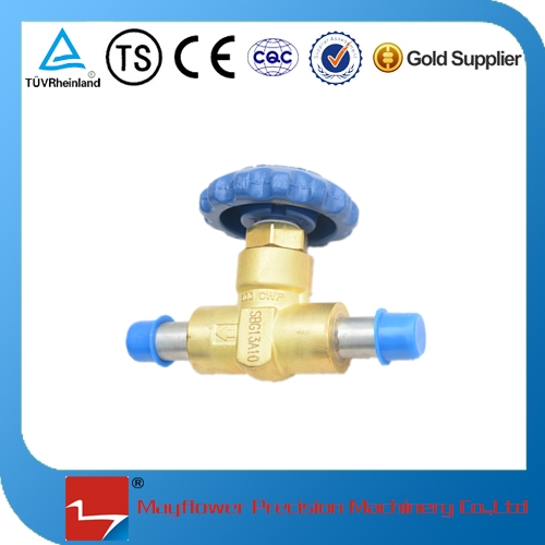 LNG cryogenic short cut off valve