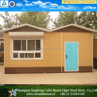 Cheap prefab living house/steel structure prefabricated houses/prefab modular small cabins