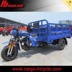 cargo tricycle three wheel motorcycle/200cc cargo trike/trike three wheel car