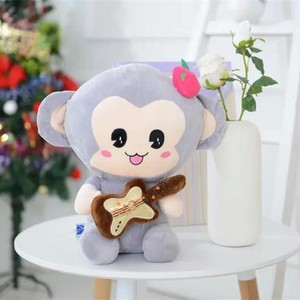 stuffed animal monkey super adorable babies good fiend plush toys