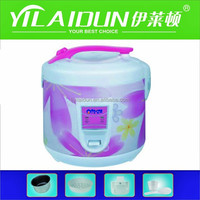 2015 New Products Electric Portable Mini Rice Cooker With Steaming Basket