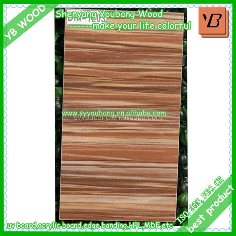 High Gloss Wood Grain UV MDF for Interior Decoration