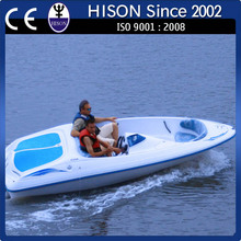 China factory sale 6 Seats Double parasail boat