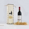 laser cut Wooden Wine Gift box