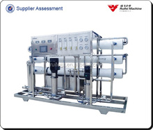 pharmaceutical equipment for water filtration