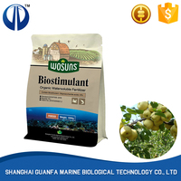 Biotechnology extract Longan foliar fertilizer