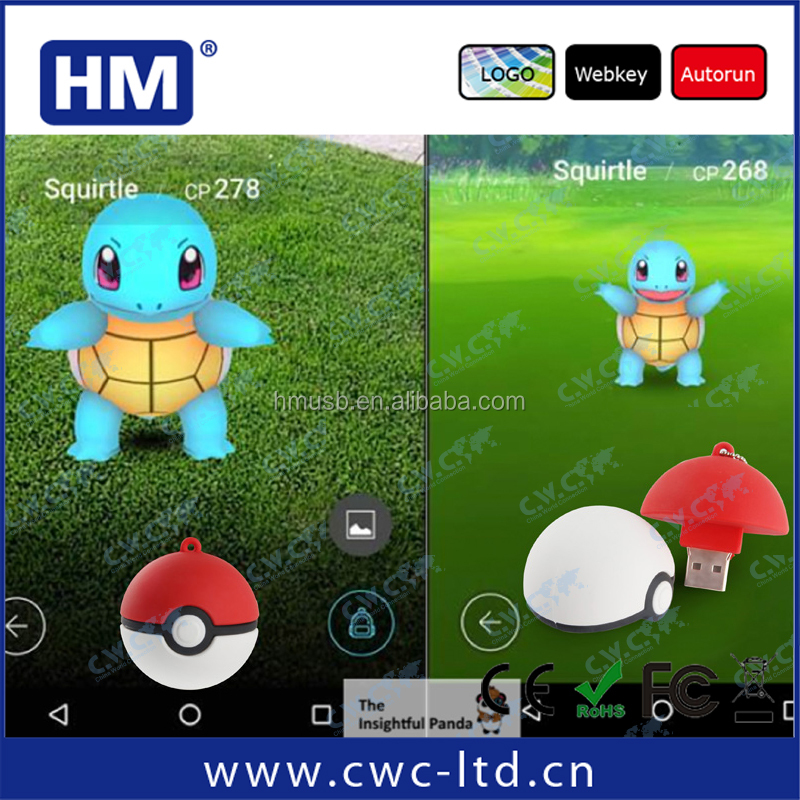 Hot!!!! 2016 hot selling pokemon ball usb stick with factory price