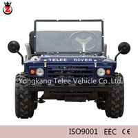 China Zhejiang Yongkang 50cc four wheeler