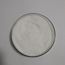 high Purity Cisatracurium Besilate,CAS No.: 96946-42-8