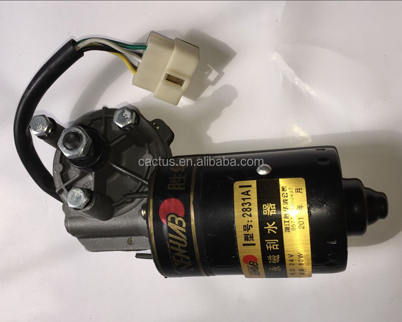 CY4102BZLQ Small auto windshield truck wiper motor 24v 80W 2831 for Bus MD6601